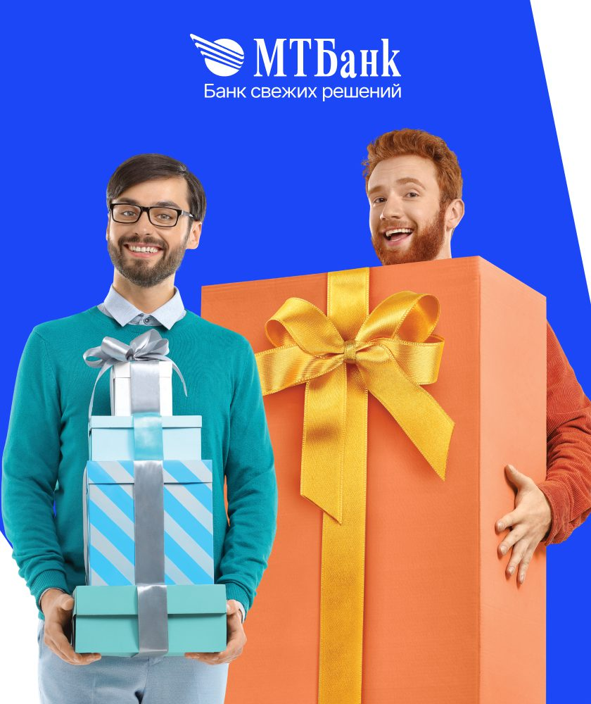 МТ Банк
